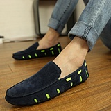 Korean Fashion Breathable Casual Peas Shoes