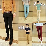 Korean Style Colored Casual Pants Trouser