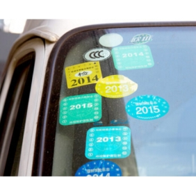 Automobile Front Windshield Inspection Stickers Car Glass Film