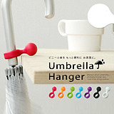 Japanese Utility Creative Umbrella Hook