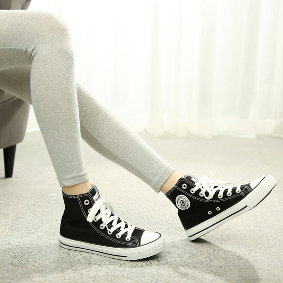 Korean Casual High-Top Canvas Shoes 4328 - RM32.90 - TheOneMall