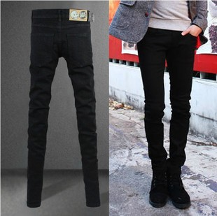 Korean Casual Slim Men Jeans