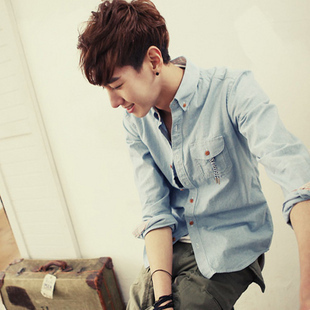 Korean Fashion Slim Fit Long-sleeved Men's Denim Casual Shirt