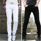 Korean Fashion Slim Fit Casual Men's Long Trousers Pants