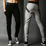 Korean Men's Quality Casual Harem Long Sport Trousers Pants