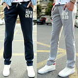 Korean Fashion Casual Sports Long Trousers Pants