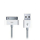 Apple's iPhone ipad Multi USB Charging Data Cable