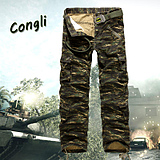 Korean Fashion Washed Camouflage Long Pants Trousers