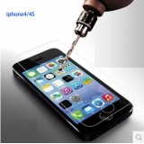 Apple iphone4/4s Explosion Finger Print-Proof Ultra-Thin Screen Protective Cover Film Protector 0.1