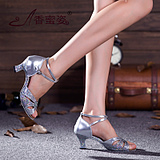 Latin Design Fashion Dance Shoes