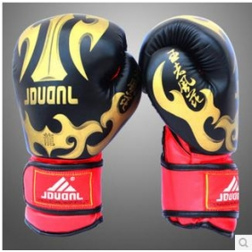 Boxing Fight Training Professional Boxing Set