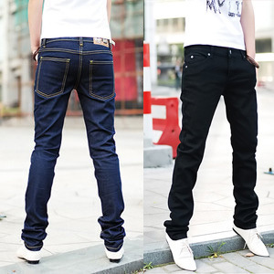 Korean Slim Fit Men Jeans Pants