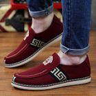 Casual Sports Embroidery Canvas Shoes