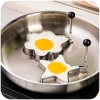 Creative Styling Thick Stainless Steel Egg Omelette Device