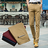 Korean Casual Slim Fit Business Fashion Stretch Trousers