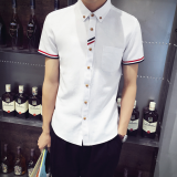 Slim Fit Short-sleeved Shirt