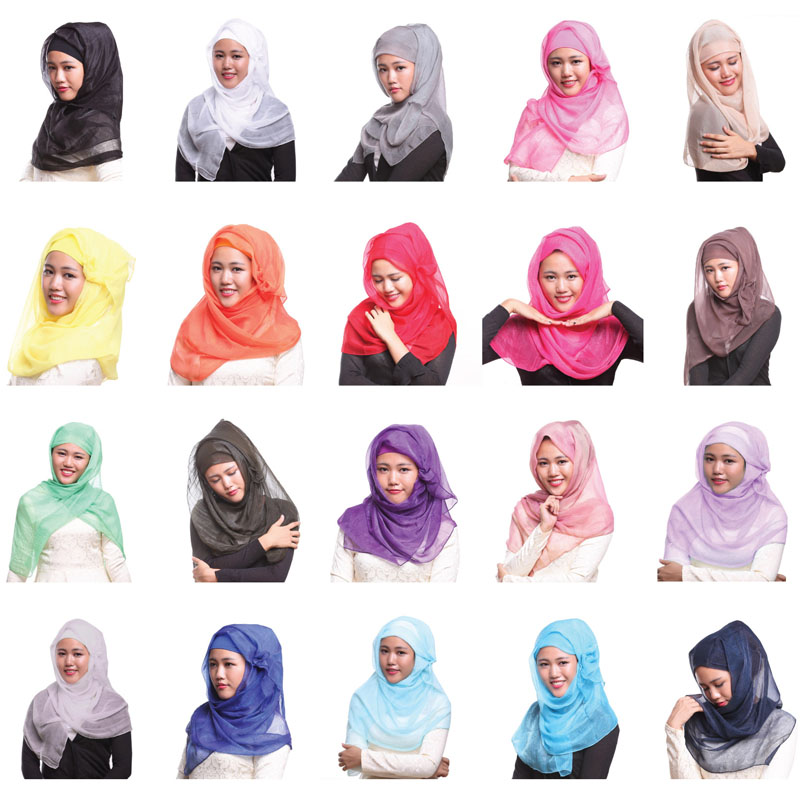 Muslim Flash Silk Ribbon Rectangular Hijab Headscarf