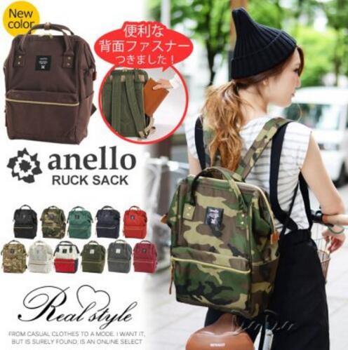 Anello Japan Polyester Casual Backpack c/w Side Zip Backpack Bag