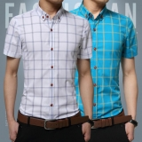 Classic Men's Short-Sleeved Plaid Shirt