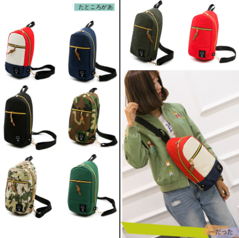 Anello Japan Nylon Multifunctional Outdoor Small Casual Sling Shoulder Bag