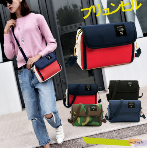 Anello Japan Nylon Casual Sling Zipper Shoulder Bag