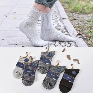Men's Solid Color Double Needle Striped Breathable Sweat-Absorbent Outdoor Sports High Tube Cotton Socks